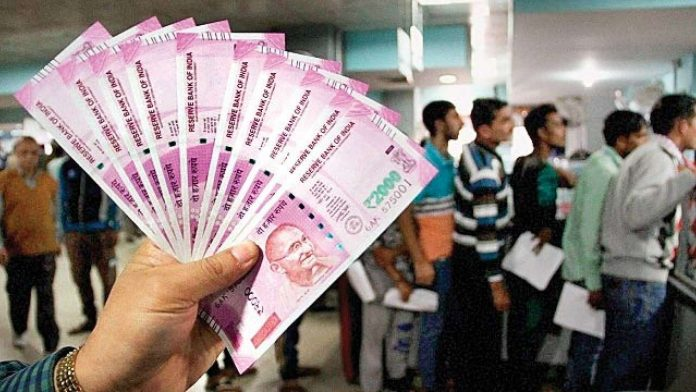 bank deposit insurance in india
