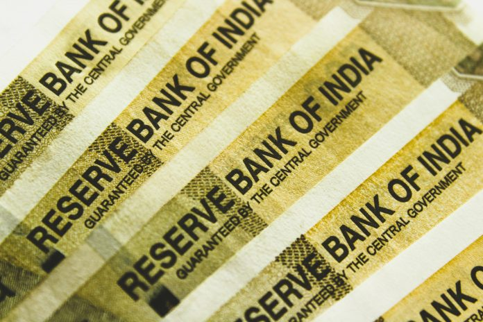 New RBI Bonds 2020