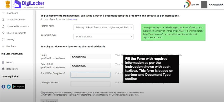 DigiLocker Fetch issued Document step 6